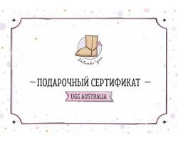 Подарочный сертификат - 5000₽