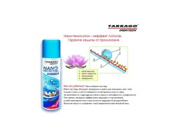 Пропитка водоотталкивающая Tarrago Hightech Nano Protector